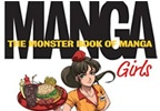 All That Is Manga